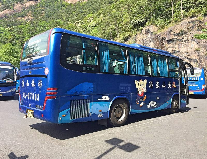 How to Get to Huangshan